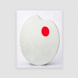 Portada Libro El ojo de Miró