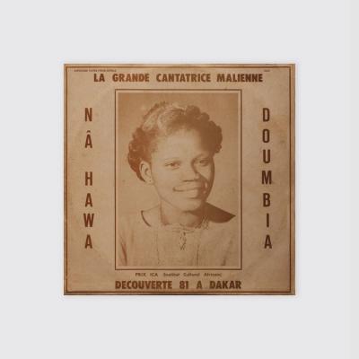 Portada Vinilo La Grande Cantatrice Malienne Vol. 1