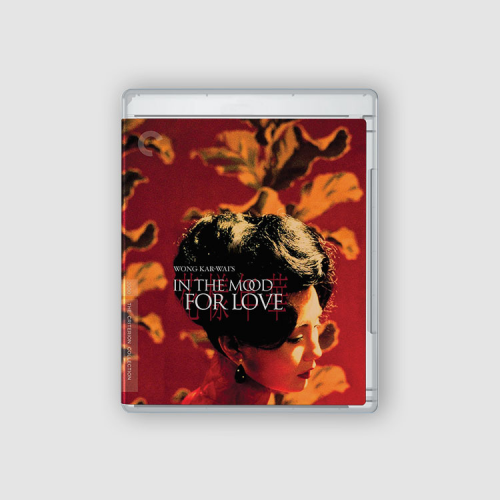 In the Mood for Love Blu Ray cover